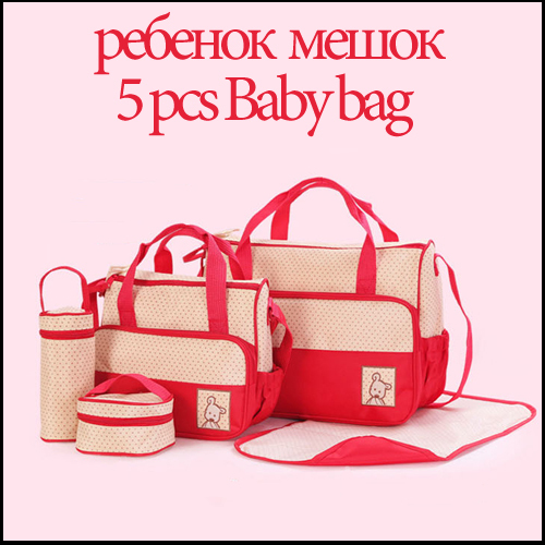 5Pcs/Set Maternity Bags for Mother Protable Multifunctional Baby Care Diaper Bags Lady Mummy Changing Bags Messenger Nappy Bags