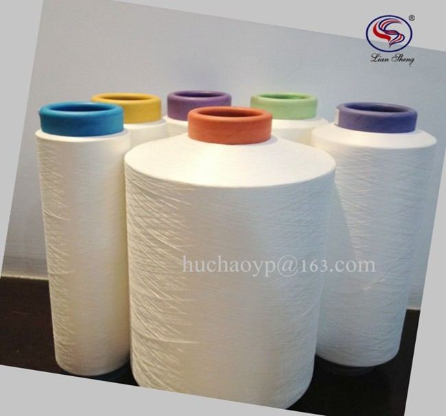 Polyester Drawn textured yarn 150D/96F made by Chinese manufacture