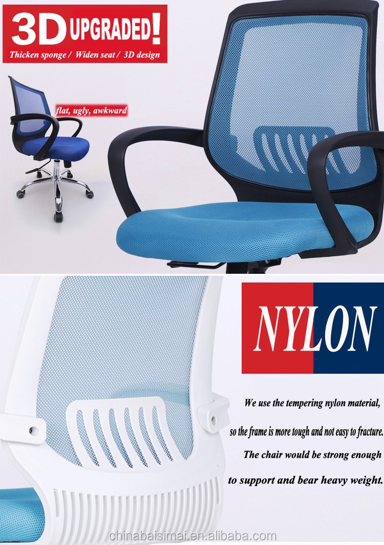 C20m# Mid back mesh office furniture modern office swivel chair with best price