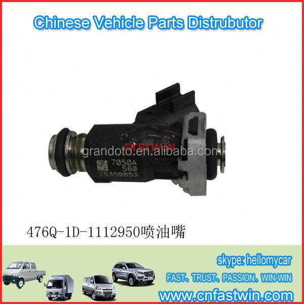 China Car FUEL INJECTOR for BYD <strong>AUTO</strong>