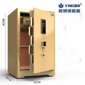 China Make Safe, China Make Safe Manufacturers and Suppliers on