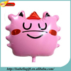 Fashion square pink smile close eyes cartoon emoji balloon for decorating