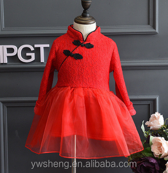 2018 Winter New Baby Girl Dress National Style Chinese Red Long