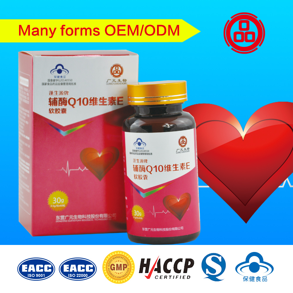 Bulk products from china Coenzyme Q10 softgel capsule