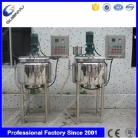 CE approved electric heating mixing tank with agitator with ultrasonic homogenizer
