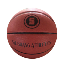 Customize your own basketball ball in bulk
