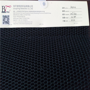 Hot sale black 100 polyester hex 3d spacer fabric mesh for chair