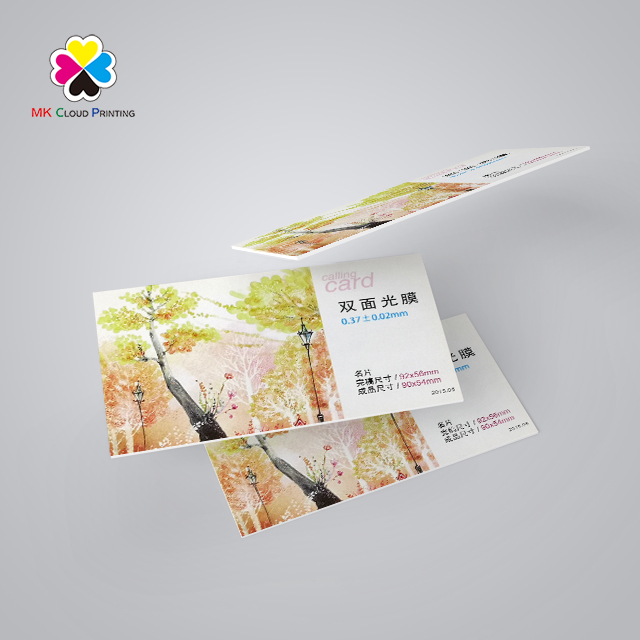 Double-sided Film Lamination Business Card Printing