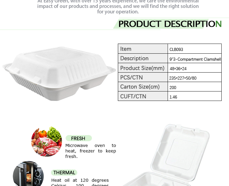 Easy Green Wholesale Biodegradable 3-com Clamshell Food Disposable Container Bagasse Tableware Pulp Lunch Box
