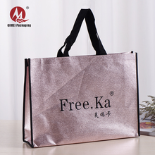 Nice price promotional folding stand up PP fabric tote non woven shopping bag for gift