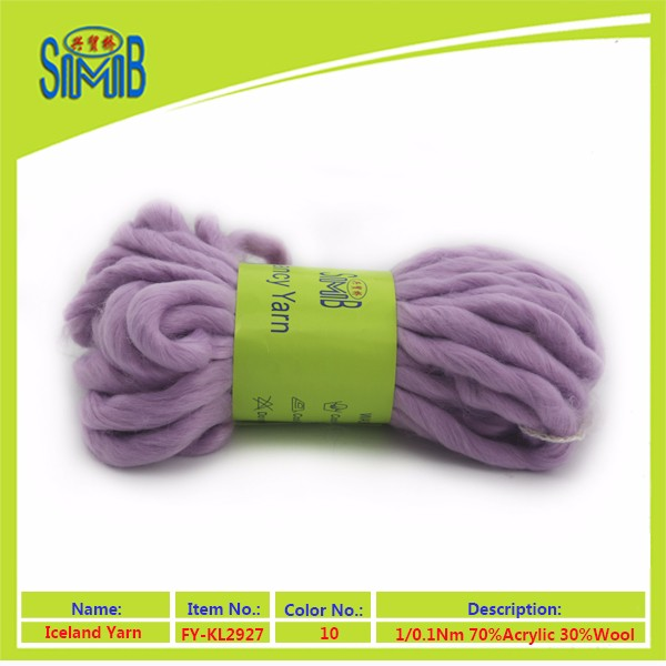 Supplier From China Smb Wholesale Sold Color Fancy Yarn Acrylic ...