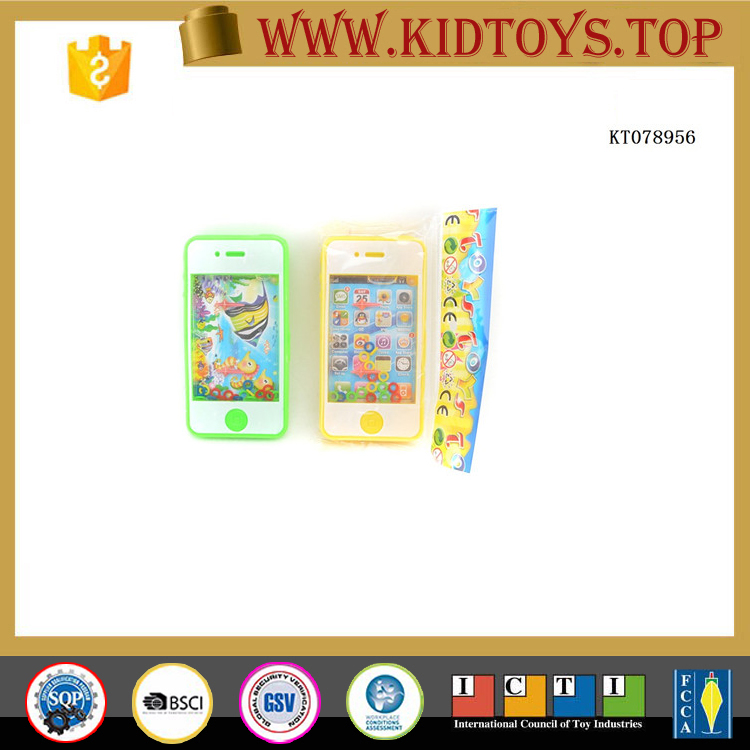 Phone shape promotional toy plastic water wring game for sale in 2018