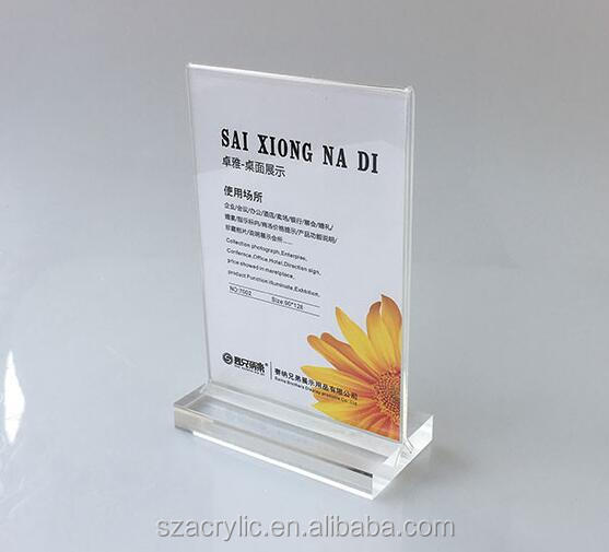 a4 acrylic sign display holder plexiglass card stand