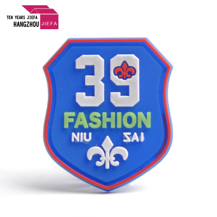 Fashion Custom 3d Silicone Raised Rubber Custom Patch for jeans