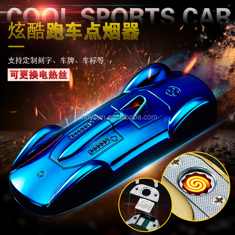 Hot sale usb rechargeable electronic Sport car electric usb lighter .