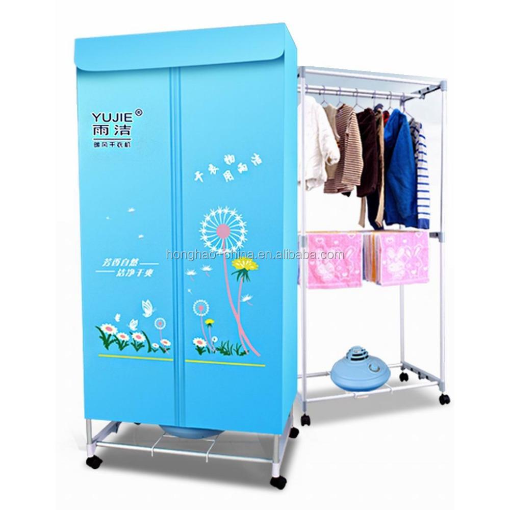100 easy dry portable clothes dryer vapper clothes dryer cl