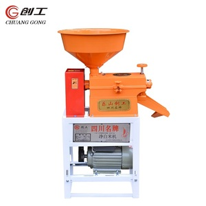 Cheap price of factory supply automatic small rice mill in Philippines