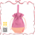 Deluxe product golden ochre personalized cosmetic drawstring stain gift bag