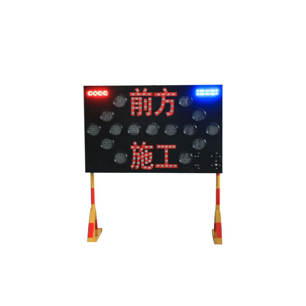 Good Road Safety Signs Portable Arrow Signs Solar Led Arrow Guide ...