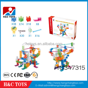 Intelligent Plastic Ball Bearing Maze Game Children Building Blocks Toys HC347315