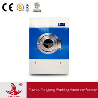 10,15,30,50,70,100,120,150kg Clothes ,Wool, Fabric, Textile ,Garment, Linen, Jeans Tumble Dryer ,Industrial Drying Machine