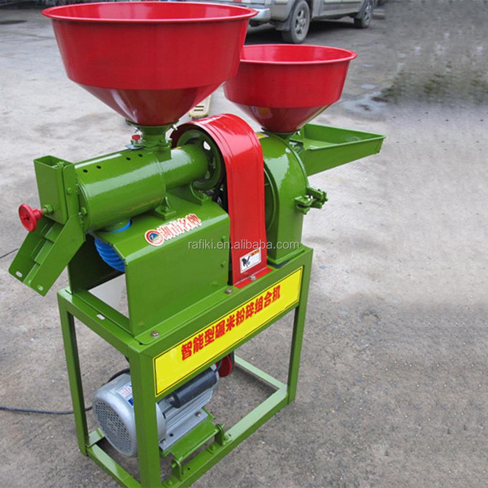 Rice Mill Machinery Price/ Combine Rice Milling Machine/ Rice Miller