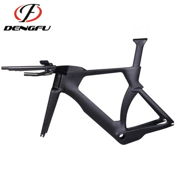 DengFu TT01 2017 new design racing trial bike carbon TT frameset