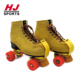 HJ-F019 HUIJUN Durable High quality Leather Inline Skate Roller Shoes