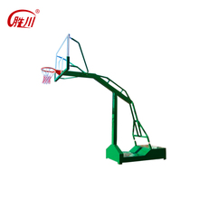 Hot sale concave box - type outdoor adjustable hydraulic basketball stand