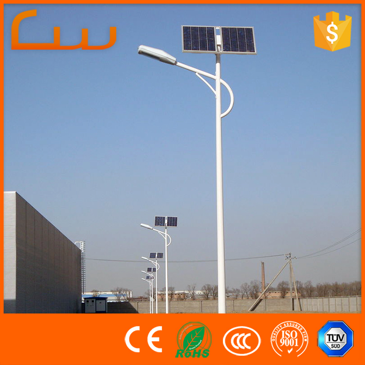 Small power industrial use solar street 30w 15w LED light