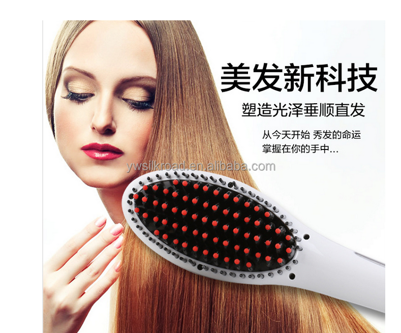 2017 new style factory sell electric hair straightener brush