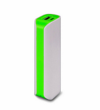 Wholesale high quality power bank 2600mah, customized logo portable cell phone power bank charger