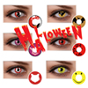 Hot Selling Contact Lenses Cosplay Contact Lenses Halloween Contact Lens Crazy Lenses