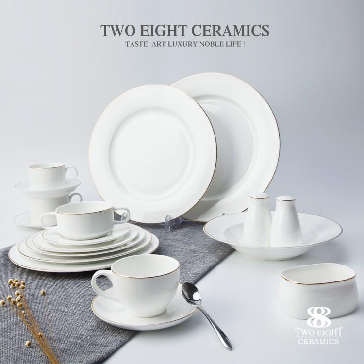 product-Hotel Restaurant Modern Luxury Dinnerware, Bone China Dinning Tableware from China, Wedding