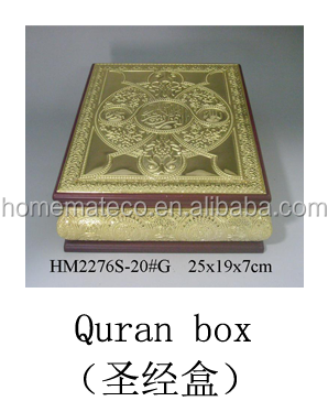 home decor wooden quran box ramadan candy box, white storage box household