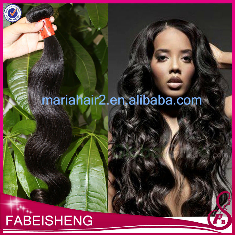 Supreme hair weave image collections hair extension hair china supreme hair weave china supreme hair weave manufacturers china supreme hair weave china supreme hair pmusecretfo Choice Image