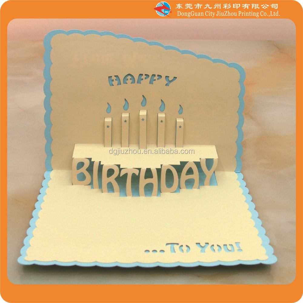 Birthday Card Decoration Design Image Inspiration of Cake and – Handmade Birthday Card Design