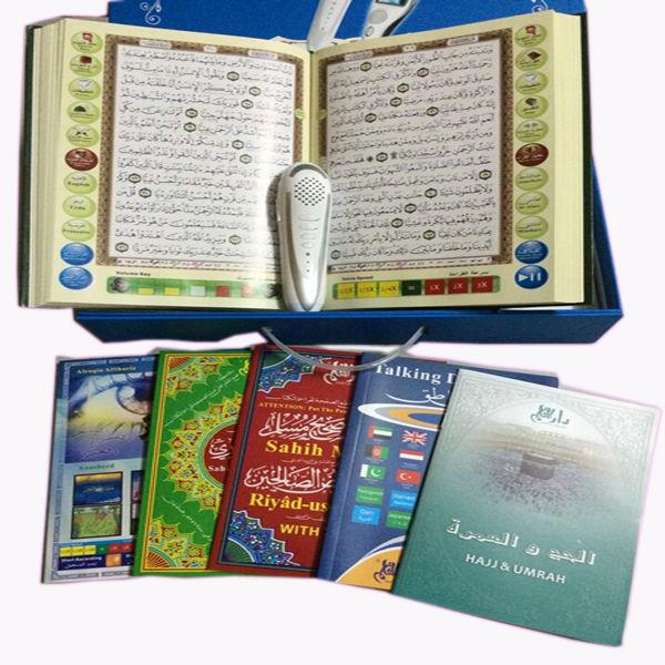 Gratis downloaden bangla liedjes arabisch om bangla for Arabisch woordenboek