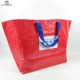 Custom printing recycled folding plastic pp woven shopping bag
