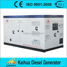CE ISO approved Standby power 1100kw silent natural gas generator sets
