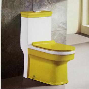 Vieany Salle Décorative Jaune Couleur Wc Laver 1 Pc Toilette Pour ...