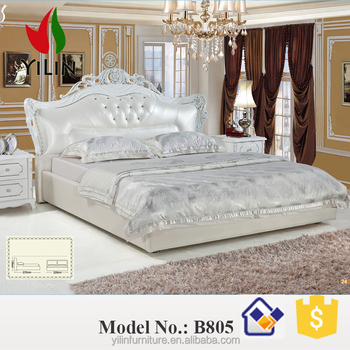 Best Quality Double Queen Size White Leather Beds B805