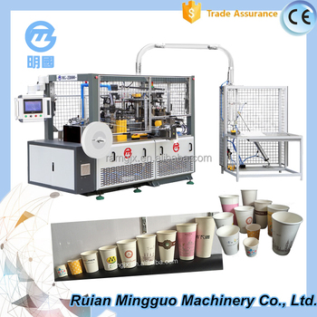 Mg-zb800 The Latest Automatic Paper Cup Machine,High Speed Price Of Paper  Cup Machine - Buy High Speed Paper Cup Machine,Price Of Paper Cups