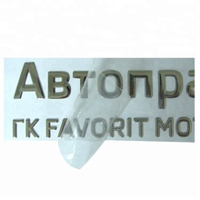 Factory Custom Plastic Logo 3d Hard Plastic <span class=keywords><strong>Labels</strong></span> Met Gealuminiseerde <span class=keywords><strong>Mylar</strong></span> Film
