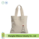 10 years supplier of blanket jute bags cotton bags all types bags