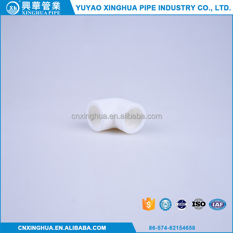 wholesale china factory SIZE L75 mm elbow of pvc pipe fittings