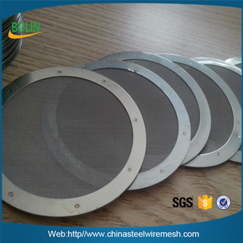 250 Mesh 350 Mesh Stainless Steel Coffee Filter Disc With 30mm ...
