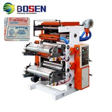 Brand New 2 Color Flexo Printing Machine Price High Speed