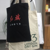 wholesale promotional gift custom printing eco cotton cloth grocery tote bags
