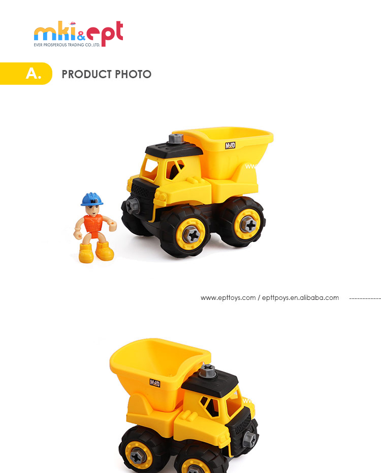 Amazon HOT selling wholesale educational DIY assembly truck children toys